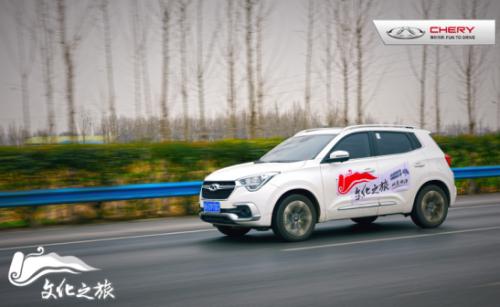 十万元级国产SUV标杆——瑞虎5x试驾评测292